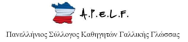 apelf