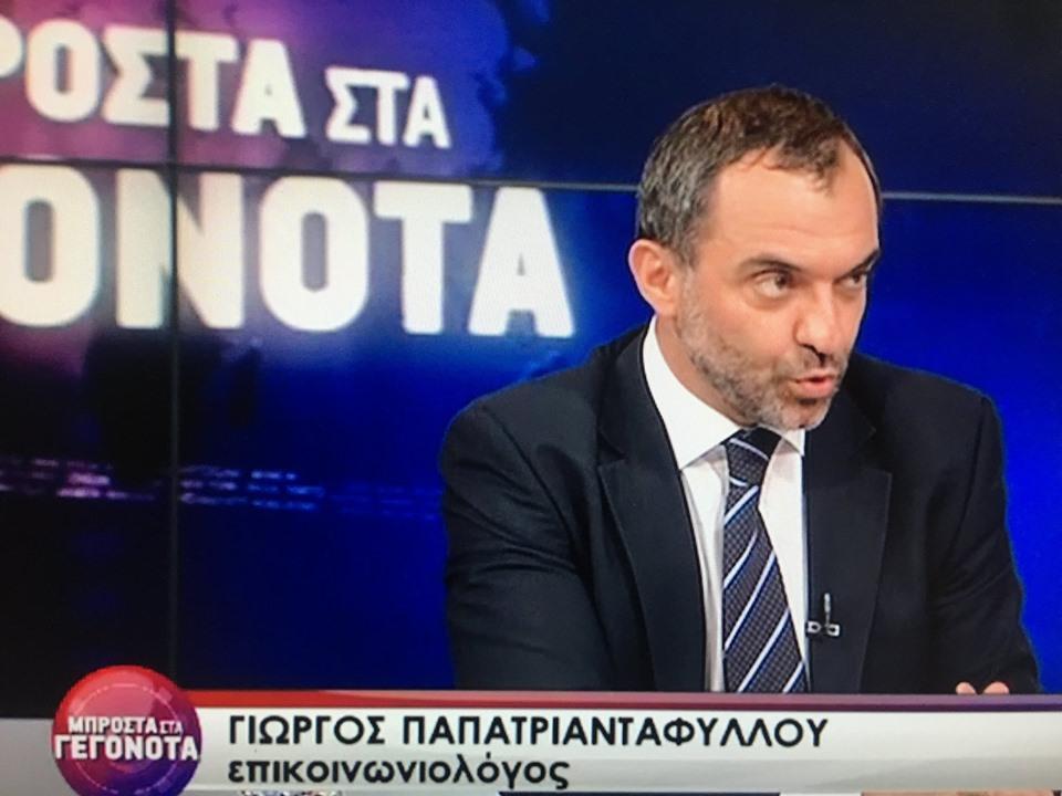 Μέλος του προεδρείου του ΔΣ στην Ελληνική Εταιρεία Δημοσίων Σχέσεων